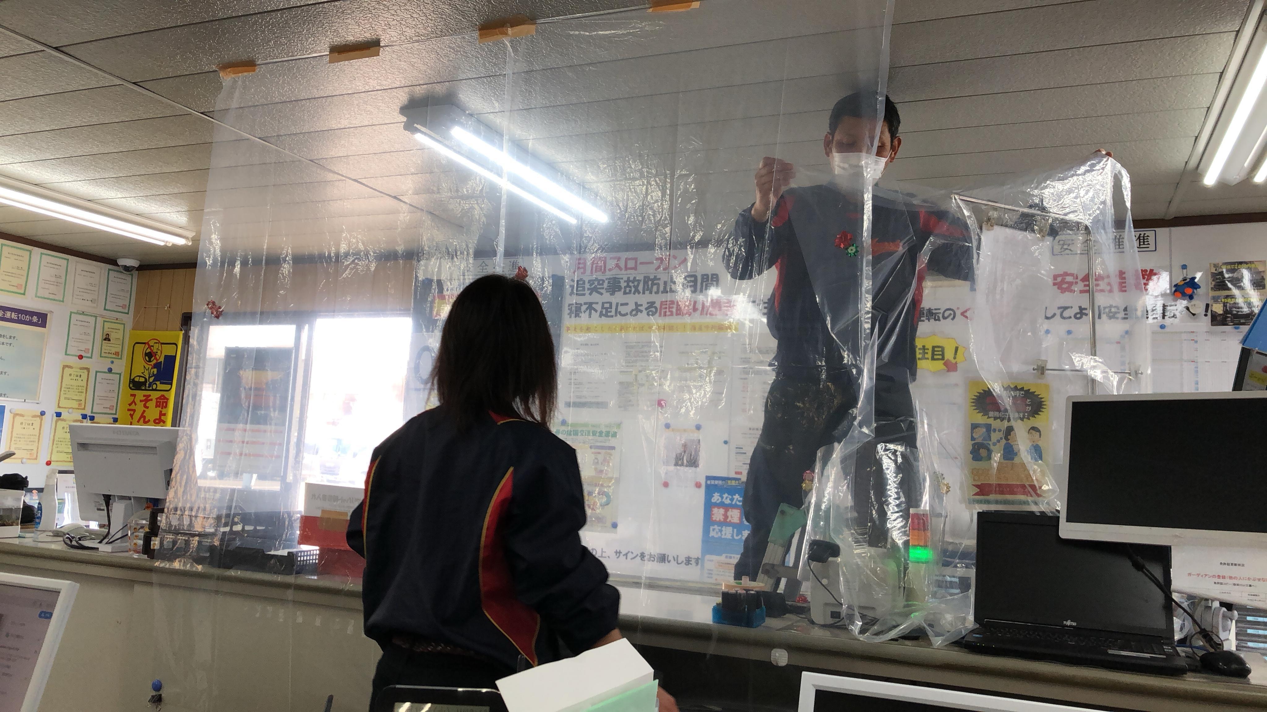山岡産輸ニュース・ブログ画像